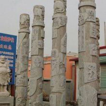 石雕龙柱加工,顺利石雕厂家供应花岗岩,青石龙柱子。