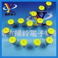 吸嘴|扬铃电子SMT行业(图)|FUJI NXT吸嘴