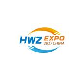 2017中国昆明国际户外用品展览会