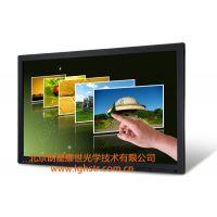 北京朗星耀世 触控一体机 70寸多媒体教学触摸一体机