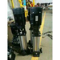 海南众度泵业CDL(F)2-150 1.5KW 112M 多级离心泵厂家 无泄漏