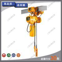 厂家直销 运行式 环链电动葫芦1吨 电动葫芦1t 单链