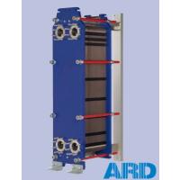 冷却器 江西省 板式换热器 冷凝器