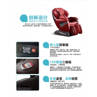 按摩椅改善腰酸背痛及预防病症,还能提高睡眠质量,缓解全身疲劳,改善姿势及锻炼健康身体。