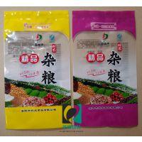 厂家优惠供应重庆五谷杂粮真空袋