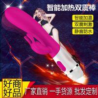 厂家直销 女用充电加温按摩震动棒 电动G点AV振动棒女性自慰器具