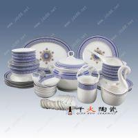 端午节送客户礼品餐具 56头罗马假日骨瓷餐具