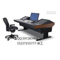 录音棚家具、录音桌、音频工作台、北京生产厂家