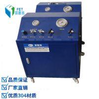 空调管道捡漏增压泵 气密性检测设备 密封性测试机