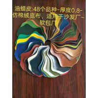 一种耐磨易保养的沙发皮革杭州骄阳现货供应