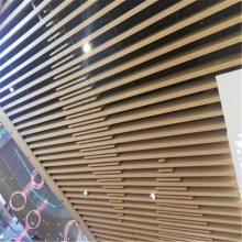 广东德普龙 矩形烤漆木纹转印铝方通 生产厂家