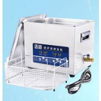 语路YL-060S 实验室超声波清洗机 除垢除积碳玻璃器皿洗瓶机