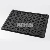 厂家生产定制黑色防静电吸塑托盘 PS半导电吸塑盘