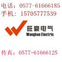 http://himg.china.cn/1/4_742_236298_215_209.jpg