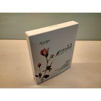 供应微商里热销AGLAIA玫瑰舒活滋养面膜 定制化妆品卡纸类包装纸盒