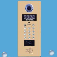 丰林可视楼宇对讲FL-2000BV2单元门口主机参数