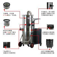 成都动车保洁用吸尘器 火车动车维修保养清理灰尘工业吸尘器