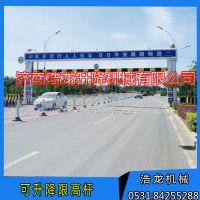 浩龙厂家加工定制跨街龙门 高速公路交通限高杆 自动升降式限高架