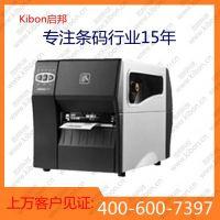 zebra ZT210工商用条码打印机