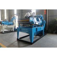 LZ550型号细沙回收机已发货