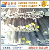 供应耐腐蚀Qsn10-1锡青铜棒 防腐锡青铜管