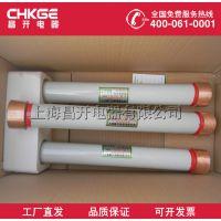 RN2-6/10/0.5-25A高压限流熔断器RN2高分段能力熔断器6kv 10kv