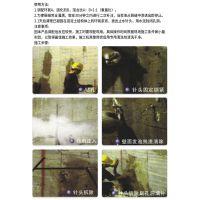 佳阳高渗透环氧树脂广西南宁防水补强专业环氧灌浆料