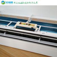 新款壁挂式水温空调 水冷空调壁挂机 豪华面板水空调挂机