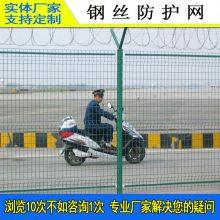 东莞监管局围墙围栏网 中山机场边框护栏网厂家 Y型柱围栏