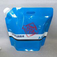 手提式5公斤防水涂料塑料包装袋定做高强度不漏液10斤补漏胶水袋子生产厂家