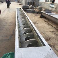 中冶 直供 WLS耐高温螺旋输送机 管式螺旋输送机 绞龙上料机设备