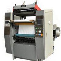 福州全自动热敏纸分切机 全自动热敏纸分切机代理