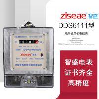 DDS6111智盛电子式单相电能表出租房家用房东电表电度表220V哈型 智盛