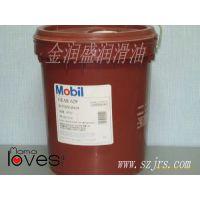 多元醇EcoSafe FR 46 可生物降解抗燃液压油