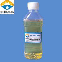 广东茂名330KV以下变压器使用现货10号变压器油有良好安定性能