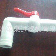 杭州6分球阀压滤机水龙头,杭州压滤机塑料球阀水龙头