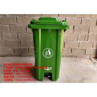广州塑料垃圾桶