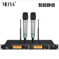 雅声MEIYA T6无线话筒一拖二U段会议智能静音失重KTV专用麦克风