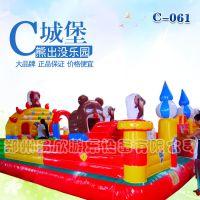淘气堡儿童乐园 厂家供应室内充气主题城堡游乐场设备加工定制