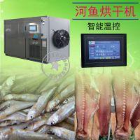 优质供应泰保6P银鱼烘干机 节能环保