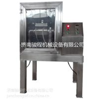 济南骏程厂家直销不锈钢中药打粉机 低温超微粉碎设备