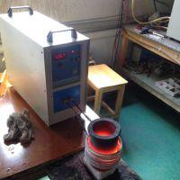 常州瑞奥RAG-25KW高频加热机小型高频熔炼炉手持式感应加热设备