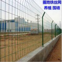 圈地铁丝网 园林绿化防护网 隔离栅网片养殖厂防护栅栏