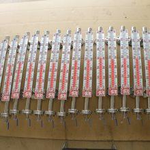 西安优质的液位计的生产厂家西安相远具有生产许可资质