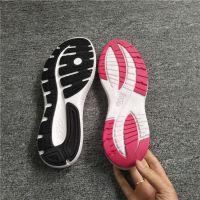 批发EVA发泡成型双色鞋底 超柔软运动鞋鞋底环保舒适