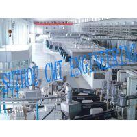Stone Paper Production Line