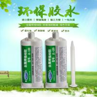 金属胶水粘不锈钢铁铝合金高强度胶粘剂环氧树脂AB胶用聚力JL-109