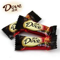 佛山创利宝伺服巧克力封口包装机