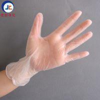 乙烯PVC手套厂家直销 透明无粉食品级一次性手套