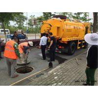 南通化粪池清理承包更优惠(随时服务)开发区通州区抽粪